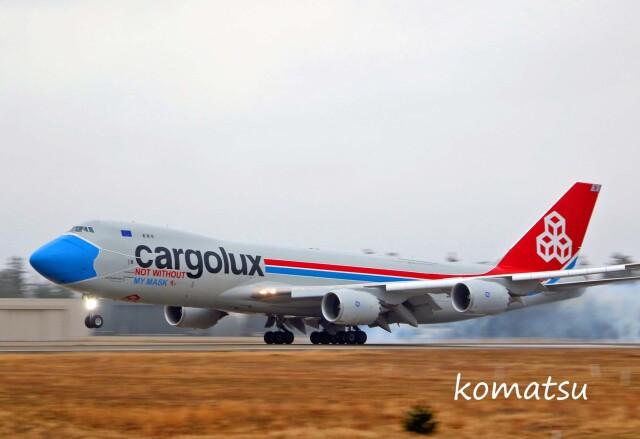 わかすぎさんが、小松空港で撮影したカーゴルクス 747-8R7F/SCDの航空フォト(飛行機 写真・画像)