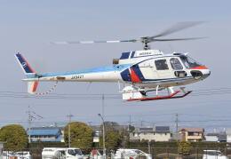 パンサーRP21さんが、群馬ヘリポートで撮影した中日本航空 AS350B Ecureuilの航空フォト(飛行機 写真・画像)