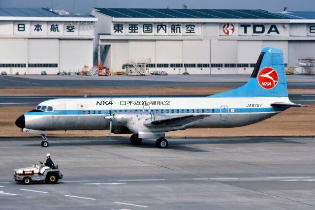 パール大山さんが、羽田空港で撮影した日本近距離航空 YS-11A-213の航空フォト(飛行機 写真・画像)