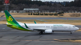 Bluewingさんが、成田国際空港で撮影した春秋航空日本 737-8ALの航空フォト(飛行機 写真・画像)