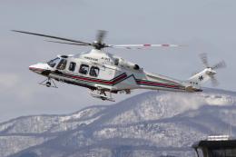 やまけんさんが、花巻空港で撮影した岩手県防災航空隊 AW139の航空フォト(飛行機 写真・画像)