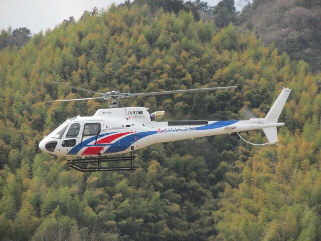 チダ.ニックさんが、静岡ヘリポートで撮影したエアバス・ヘリコプターズ・ジャパン AS350B3 Ecureuilの航空フォト(飛行機 写真・画像)