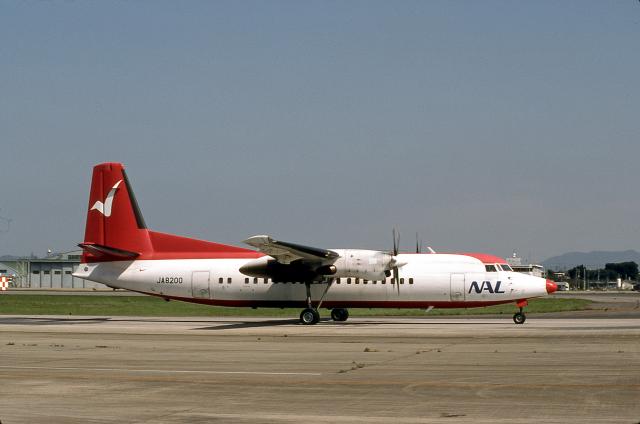 JAパイロットさんが、名古屋飛行場で撮影した中日本エアラインサービス 50の航空フォト(飛行機 写真・画像)