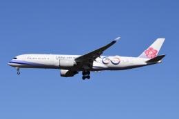 Timothyさんが、成田国際空港で撮影したチャイナエアライン A350-941の航空フォト(飛行機 写真・画像)