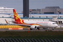 Mr.boneさんが、成田国際空港で撮影した海南航空 737-84Pの航空フォト(飛行機 写真・画像)