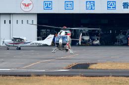 くれないさんが、高松空港で撮影した香川県防災航空隊 BK117C-2の航空フォト(飛行機 写真・画像)