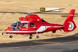 航空フォト:JA758A 名古屋市消防航空隊 AS365/565 Dauphin 2/Panther