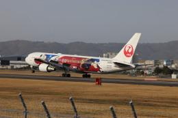 senchouさんが、伊丹空港で撮影した日本航空 767-346/ERの航空フォト(飛行機 写真・画像)