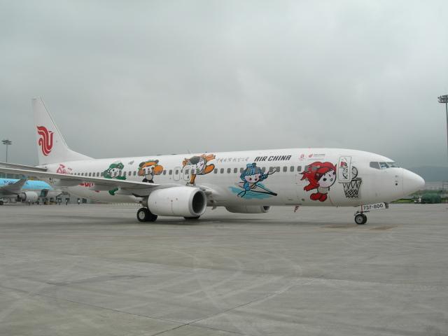 大連周水子国際空港 - Dalian Zhoushuizi International Airport [DLC/ZYTL]で撮影された大連周水子国際空港 - Dalian Zhoushuizi International Airport [DLC/ZYTL]の航空機写真(フォト・画像)