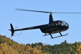 ブルーさんさんが、静岡ヘリポートで撮影した日本個人所有 R44 Raven IIの航空フォト(飛行機 写真・画像)
