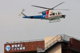 ブルーさんさんが、静岡ヘリポートで撮影した愛知県防災航空隊 412EPIの航空フォト(飛行機 写真・画像)