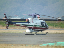 ヒコーキグモさんが、岡南飛行場で撮影したエクセル航空 AS350B2 Ecureuilの航空フォト(飛行機 写真・画像)