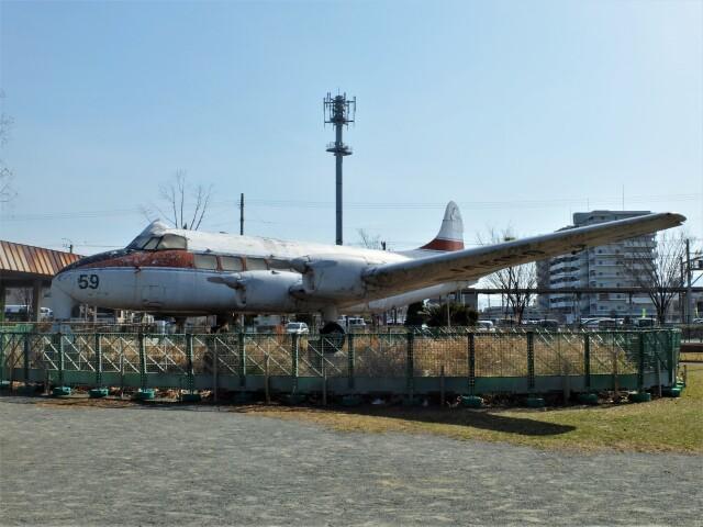 貝塚交通公園で撮影された貝塚交通公園の航空機写真