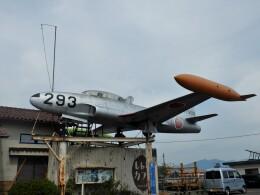 Smyth Newmanさんが、太刀洗レトロステーションで撮影した航空自衛隊 T-33Aの航空フォト(飛行機 写真・画像)