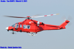 Chofu Spotter Ariaさんが、八尾空港で撮影した三井物産エアロスペース AW139の航空フォト(飛行機 写真・画像)