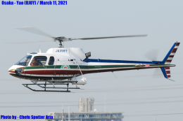 Chofu Spotter Ariaさんが、八尾空港で撮影したエクセル航空 AS350B2 Ecureuilの航空フォト(飛行機 写真・画像)