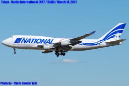 Chofu Spotter Ariaさんが、成田国際空港で撮影したナショナル・エアラインズ 747-412(BCF)の航空フォト(飛行機 写真・画像)