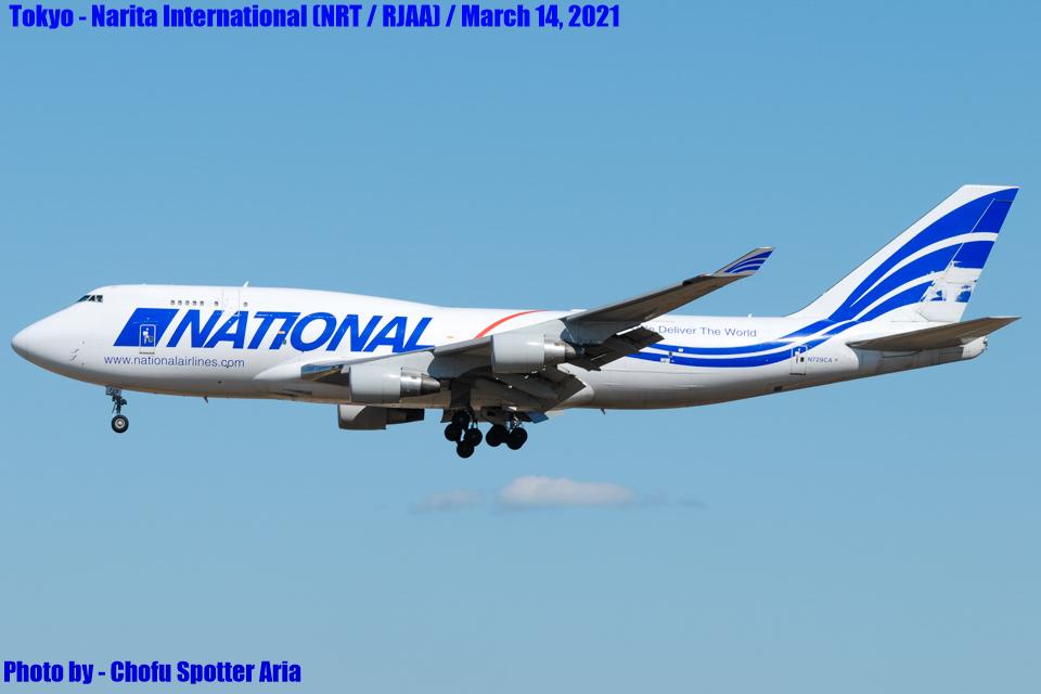 Chofu Spotter Ariaさんのナショナル・エアラインズ Boeing 747-400 (N729CA) 航空フォト