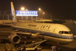 磐城さんが、杭州蕭山国際空港で撮影した厦門航空 757-25Cの航空フォト(飛行機 写真・画像)