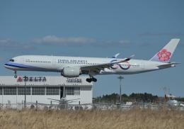 雲霧さんが、成田国際空港で撮影したチャイナエアライン A350-941の航空フォト(飛行機 写真・画像)