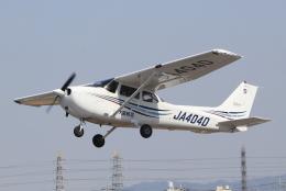 大阪航空 イメージ