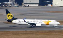 Asamaさんが、香港国際空港で撮影したMIATモンゴル航空 737-8SHの航空フォト(飛行機 写真・画像)