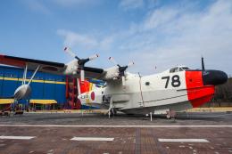 WAiRさんが、岐阜基地で撮影した海上自衛隊 US-1Aの航空フォト(飛行機 写真・画像)