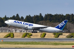 Mochi7D2さんが、成田国際空港で撮影した全日空 767-381F/ERの航空フォト(飛行機 写真・画像)