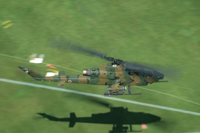 クロスランドおやべ  - Crossrand Oyabeで撮影されたクロスランドおやべ  - Crossrand Oyabeの航空機写真(フォト・画像)