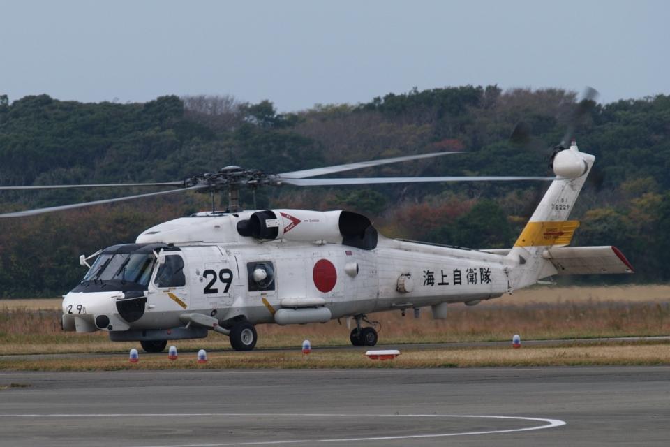 木人さんの海上自衛隊 Mitsubishi SH-60J (8229) 航空フォト