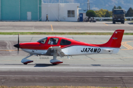 WAiRさんが、熊本空港で撮影した航空大学校 SR22の航空フォト(飛行機 写真・画像)