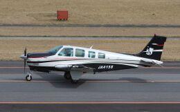asuto_fさんが、大分空港で撮影したタンゴ・エア・サポート A36 Bonanza 36の航空フォト(飛行機 写真・画像)
