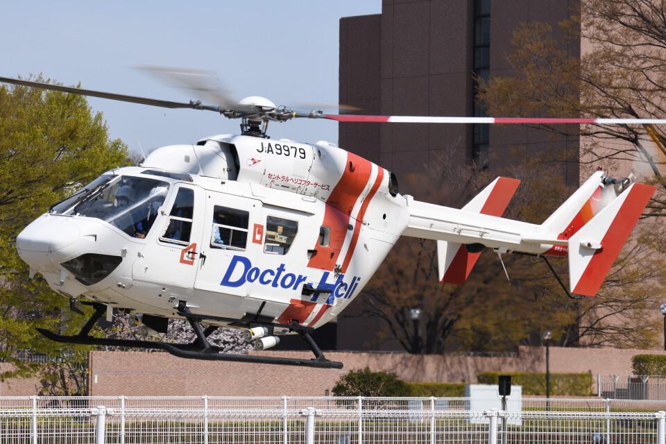 ほてるやんきーさんのセントラルヘリコプターサービス Kawasaki BK117 (JA9979) 航空フォト
