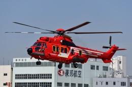 Mizuki24さんが、東京ヘリポートで撮影した東京消防庁航空隊 EC225LP Super Puma Mk2+の航空フォト(飛行機 写真・画像)