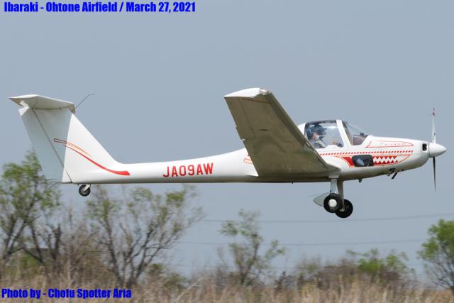 Chofu Spotter Ariaさんが、大利根飛行場で撮影した日本モーターグライダークラブ G109Bの航空フォト(飛行機 写真・画像)