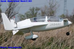 Chofu Spotter Ariaさんが、大利根飛行場で撮影した日本個人所有 SC-01B-160 Speed Canardの航空フォト(飛行機 写真・画像)