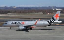 Rsaさんが、新千歳空港で撮影したジェットスター・ジャパン A320-232の航空フォト(飛行機 写真・画像)