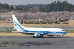 mogusaenさんが、成田国際空港で撮影したアトラン・アヴィアトランス・カーゴ・エアラインズ 737-86N(BCF)の航空フォト(飛行機 写真・画像)