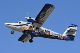 kiheiさんが、八尾空港で撮影した第一航空 DHC-6-400 Twin Otterの航空フォト(飛行機 写真・画像)