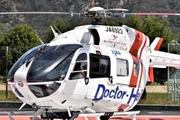 MSN/PFさんが、岐阜大学病院で撮影したセントラルヘリコプターサービス BK117C-2の航空フォト(飛行機 写真・画像)