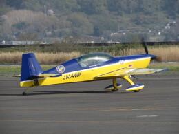 F.YUKIHIDEさんが、岡南飛行場で撮影したWPコンペティション・アエロバティック・チーム EA-300Lの航空フォト(飛行機 写真・画像)