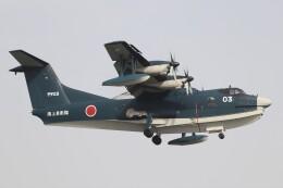 hanatomo735さんが、岩国空港で撮影した海上自衛隊 US-2の航空フォト(飛行機 写真・画像)