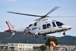 とびたさんが、日本国-JAPAN-で撮影した静岡エアコミュータ AW109SPの航空フォト(飛行機 写真・画像)