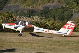とびたさんが、浜北滑空場で撮影したヤマハソアリングクラブ G109Bの航空フォト(飛行機 写真・画像)