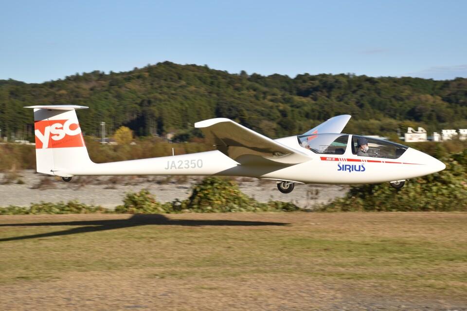 とびたさんのヤマハソアリングクラブ Alexander Schleicher ASK 21 (JA2350) 航空フォト
