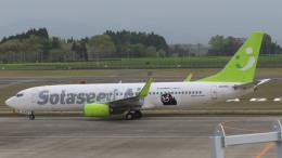 KT 327@KOJさんが、鹿児島空港で撮影したソラシド エア 737-86Nの航空フォト(飛行機 写真・画像)