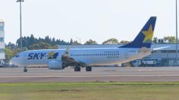 KT 327@KOJさんが、鹿児島空港で撮影したスカイマーク 737-82Yの航空フォト(飛行機 写真・画像)