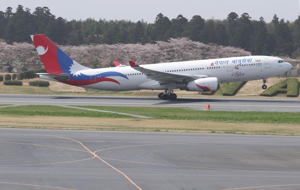 ☆ゆっきー☆さんのネパール航空 Airbus A330-200 (9N-ALY) 航空フォト