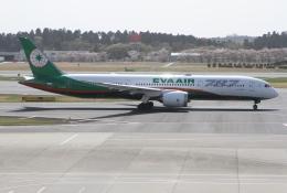 ☆ゆっきー☆さんが、成田国際空港で撮影したエバー航空 787-9の航空フォト(飛行機 写真・画像)