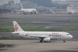 俊夫さんが、羽田空港で撮影したキャセイドラゴン A320-232の航空フォト(飛行機 写真・画像)